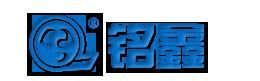 江西铭鑫冶金设备有限公司