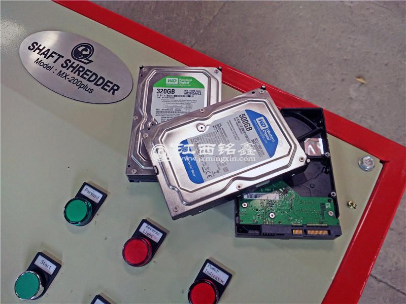 硬盘破碎机