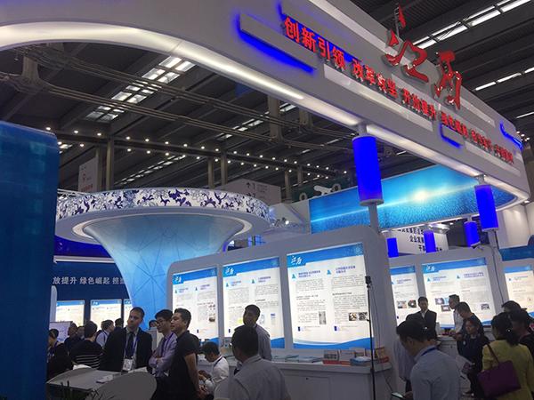 参加2018年中国国际高新技术成果交易会